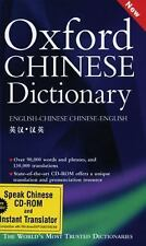Oxford Chinese Dictionary and Talking Chinese Dictionary and Instant  0195964594