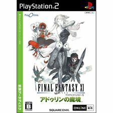 NEW PS2 Final Fantasy XI Adoulin no Makyou Extended Disk JAPAN FF11 Seekers of