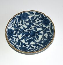 JAPANESE FINE PORCELAIN SMALL SHALLOW DISH FLORAL DESIGN SCALLOPED EDGE
