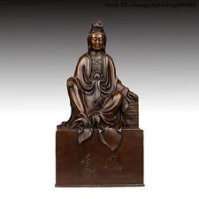 """15""""Tibet Buddhism Pure Bronze Guanyin Kwan-Yin Bodhisattva Buddha Statue"""