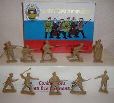 Engeneer Bassevitch. Guerre civile russe. Armées blanches. 1/32 petits soldats.