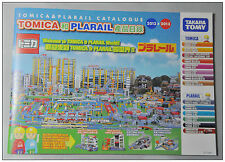 Tomica & Plarail 2012-2013 Catalogue English/Chinese version NEW Takara Tomy