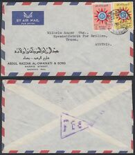 1962 Irak Iraq Cover to Austria, Wappen Crest Coat of Arms [ca742]
