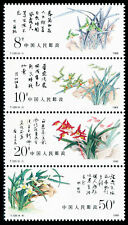 CHINA 1988 Orchid Flower T129 Stamps 兰花