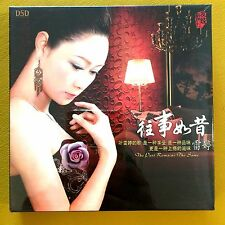 Lei Ting 雷婷 The Past Remains The Same 往事如昔 東昇魔音唱片 DSD CD Chinese Female Vocal