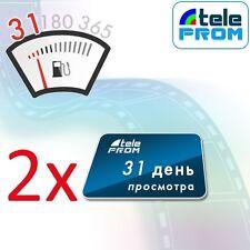 Teleprom TV Abonement für 2 Monate (Ohne Vertragsbindung) более 250 ка. RU/DE 3D