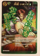 One Piece Miracle Battle Carddass Promo P OP 22 BB Shanks Booster Box version