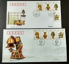 China 2000-21 Cultural Relics Tombs Prince Jing Zhongshan 4v each on FDC & B-FDC