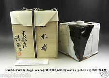 o5390,Japanese,Japanese tea-things, Hagi ware, SEIGAN,Square fresh water pot.