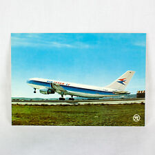 Air Inter - Airbus A300 - F BUAE - Aircraft Postcard - Top Quality
