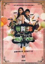 Love in Time DVD Bosco Wong Stephy Tang Sita Chan Sammy Leung NEW R3 Eng Sub