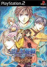Used PS2 Fushigi Yuugi Shigiyuugi Kurotake Kaiden Gaiden Kagami no Fujo Japan