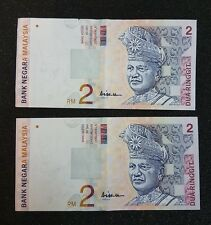 RM2 10th series siri ali Abu hassan AAH center & side sign signature 2pcs #b2011