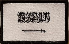 Saudi Arabia  Flag Iron-On Patch Tactical Morale Emblem Black Border Version I