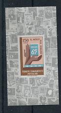 TURCHIA-TURKEY 1965 Foglietto Bf 12 Esposizione filatelica  MNH