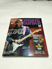 Used! YOUNG GUITAR Magazine 2015 JUL Printed Japan 2DVD Regioncode2 Eric Clapton