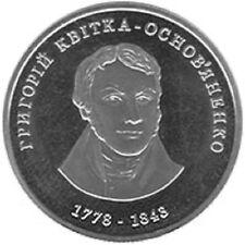 Ukraine - 2 Hryvnias Hryhorii Kvitka-Osnovianenko