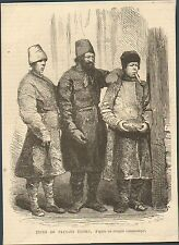 IMAGE 1866 ENGRAVING RUSSIE RUSSIA PAYSANS FARMERS