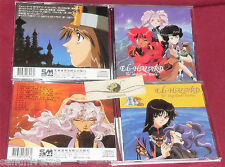 2 CD SONG MANGA/ANIME FANTASY EL HAZARD/MAGNIFICENT WORLD SOUNDTRACK + JAPAN POP