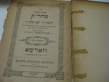 1884 Warsaw SHUT MAHARI KOLON Responsa of Joseph Colon ben Solomon Trabotto