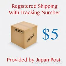Register shipping / Postal Insurance Service / Tracking number