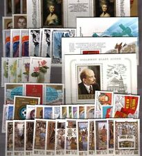 Russia USSR. Full year complete 1984. MNH OG