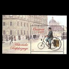 Austria 2016 - Historical Postal Vehicles Architecture Bicycle - MNH
