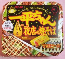 Myojo Ippei-chan Yakisoba Japanese Style Noodles / GOOD TASTE from JAPAN!!