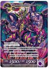 Mephistopheles, the Abyssal Tyrant Twilight Wanderer Promo Force of Will FOIL