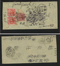 China  Shenyhang   1948  registered  airmail to Peiping  nice cover       MS0111