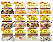 Alpha rice 12 types all set (emergency food five years save 12 types) F/S