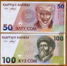 Set Kyrgyzstan, 50;100 Som, ND (1994), P-11-12, UNC   First Issue