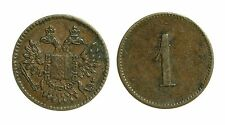 pcc1185_5)  TOKEN   JETON  -  GERMANY AREA 1 PFENNING (?)