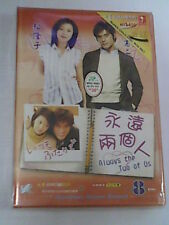 NEW Original Japanese Drama VCD Itsumo futari de いつもふたりで Always the two of us