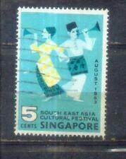Singapore Complete Set Lot  SP 12