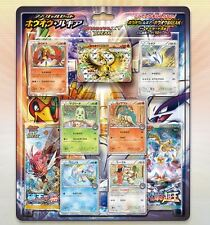 Pokemon Card Game XY Break Ho-Oh & Lugia Special pack