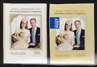 2014 Royal Christening HRH Prince George of Cambridge - Booklet Stamps