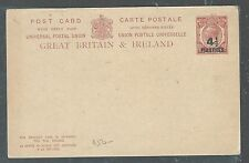 BRITISH LEVANT (P2307BB)KGV 4 1/2P/1 1/2D PSC OVPT ON GB LARGER CARD CARD UNUSED