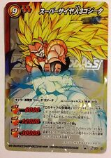 Dragon Ball Miracle Battle Carddass Promo P DB-42 White Box