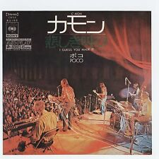 """Poco - C'mon c/w I Guess You Made It 7"""" JAPAN 45"""