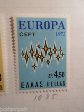GRECE GREECE, 1972, timbre 1085, EUROPA, neuf*, VF MH stamp