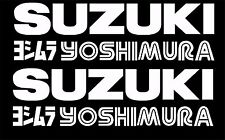 2x Suzuki Yoshimura Decals GSXR 300mm any colour