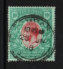 EAST AFRICA & UGANDA PROTECTORATES 1912-21 10r RED & GREEN SG 58 USED.