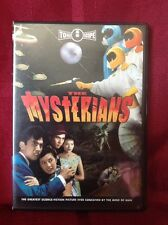 The Mysterians (DVD, 2005 Rare - Out of Print - TOHO Scope - Tokyo Shock!