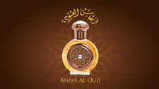 Anfas al oud 15ml very authentic perfume oud rose spicy oil attar  by al rehab
