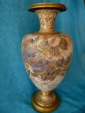 "DOULTON BURSLEM Pottery 1886 Hand-Painted Flowers & Gold  22"" FLOOR VASE England"