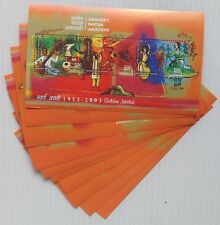 India 2003 TEN Sangeet Natak Akademi MS miniature sheets (10)