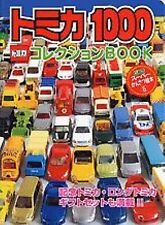 Tomica 1000 Collection book 2002 #1