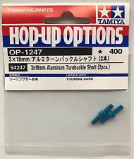 Tamiya 54247 3x18mm Aluminum Turnbuckle Shaft (2 Pcs) NIP