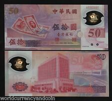 TAIWAN 50 DOLLARS P1990 1999 TRAIN POLYMER UNC COMMEMORATIVE CURRENCY CHINA NOTE
